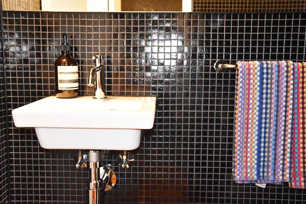 Hoteltipp Nomad Basel Badezimmer
