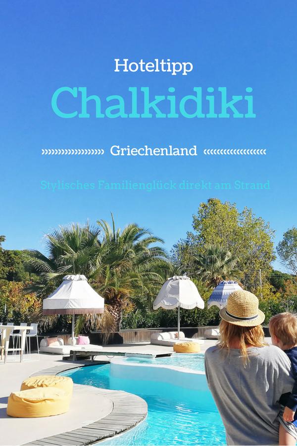 Ekies All Senses Chalkidiki